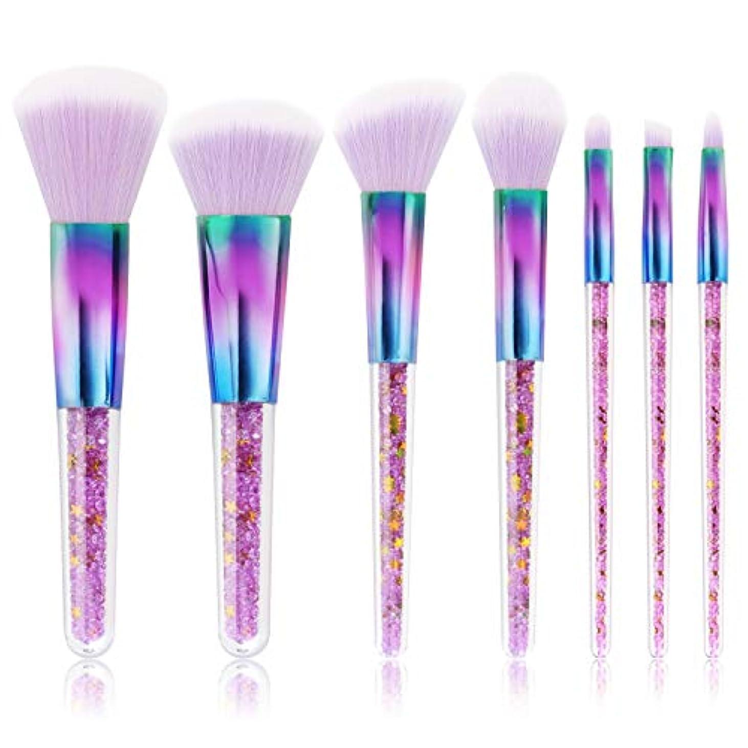 あらゆる種類の欠伸主Luxspire メイクブラシ 7本セット 化粧筆 化粧ポーチ付き 繊維毛 超柔らかい ふわふわ キラキラ ダイヤモンド クリスタル 紫