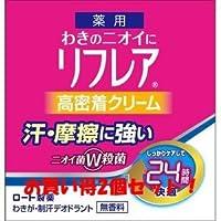 (ロート製薬)メンソレータム リフレア デオドラントクリーム 55g(医薬部外品)(お買い得2個セット)