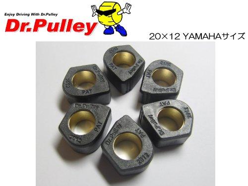 Dr.Pulley ウエイトローラー 変形型 20×12 11g 6個入り YAMAHA シグナスX マジェスティー125 BW'S125 アクシストリート SR2012-11.0gBK SR2012BK-11.0