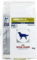 ロイヤルカナン 療法食 満腹感サポートスペシャル 犬用 ドライ 3kg