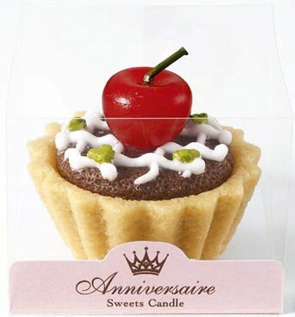 スペース代表団既婚sweets candle スイーツキャンドル タルトキャンドル チェリー BA642-05-10