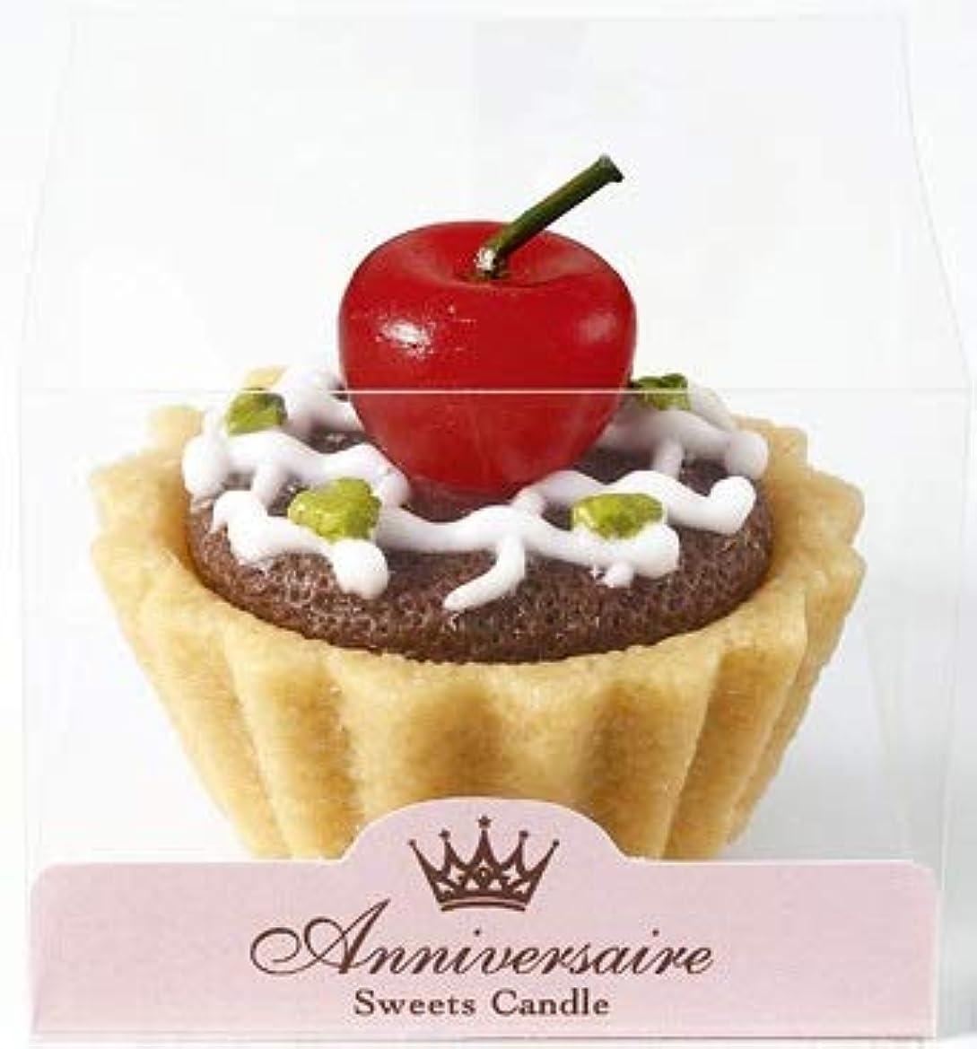 誇りに思う適応する難民sweets candle スイーツキャンドル タルトキャンドル チェリー BA642-05-10