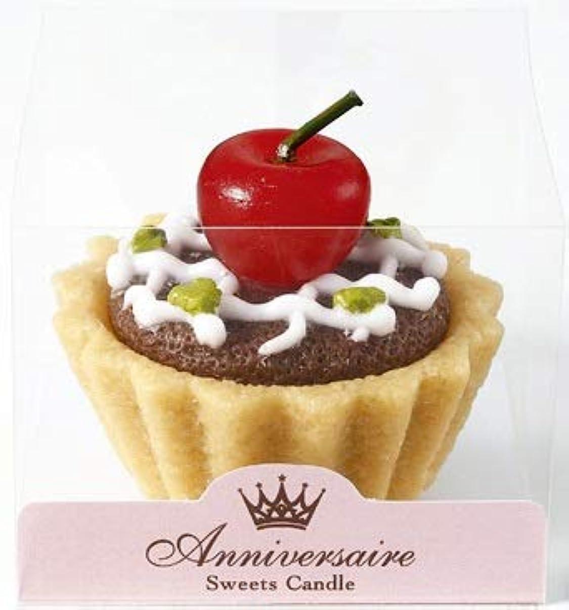 規制本質的ではない業界sweets candle スイーツキャンドル タルトキャンドル チェリー BA642-05-10