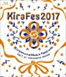 【Blu-ray】Kiramune Music Festival 2017 at YOKOHAMA ARENA