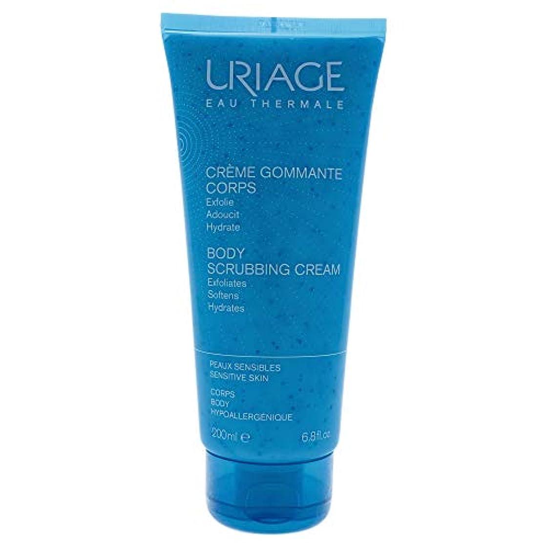 粘り強い不明瞭販売計画Body Scrubbing Cream