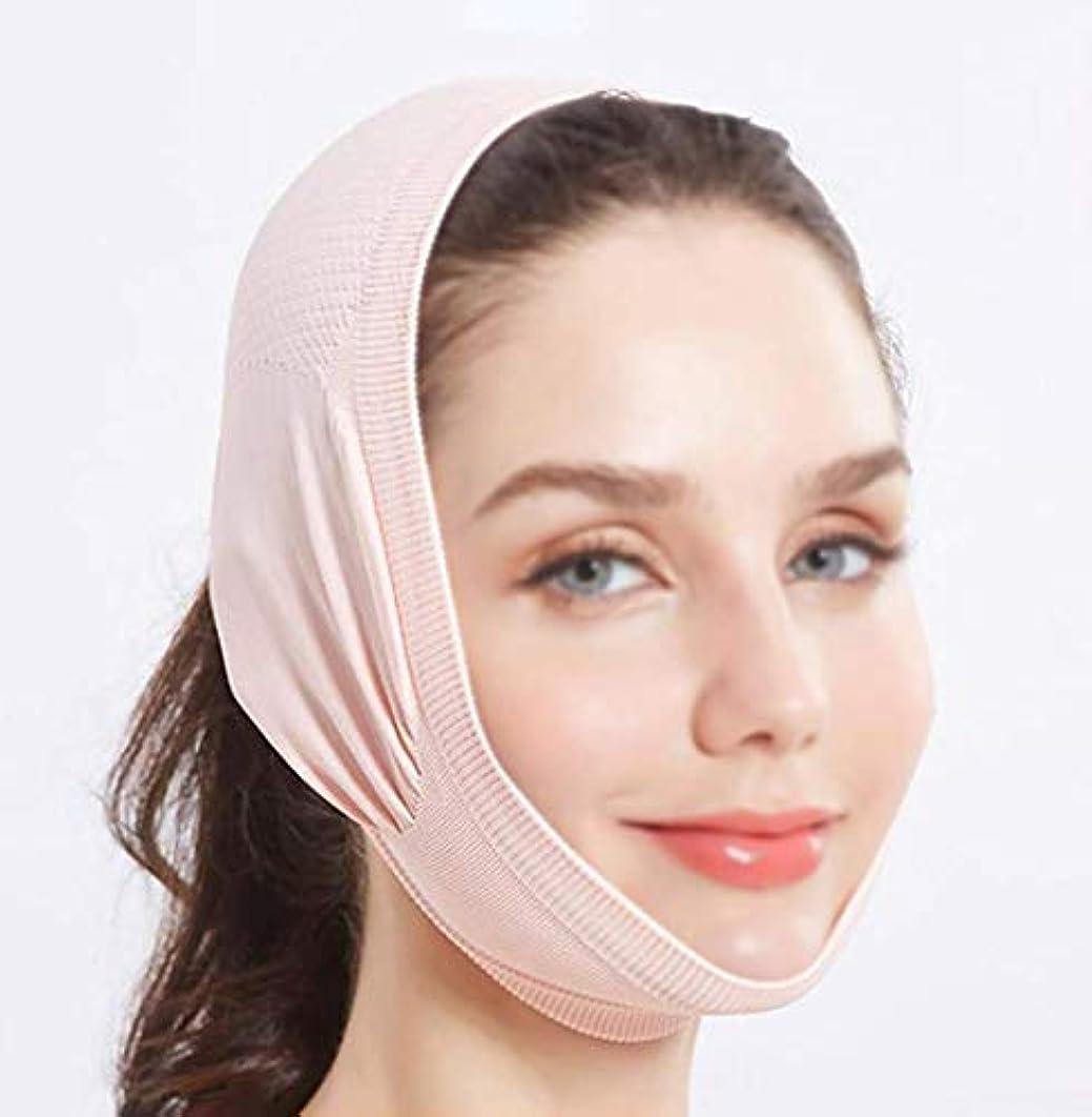 揮発性対処する有利フェイスリフトマスク、フェイシャルマスクエクステンション強度フェイスレスバンデージバンディオンフェイスラージVラインカービングフェイスバックカバーネックストラップ(色:ピンク)