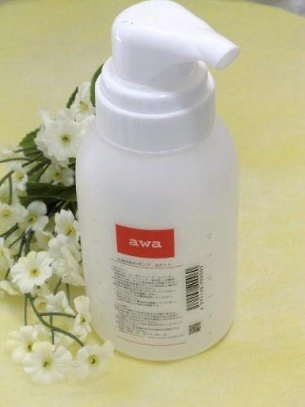 泡ボトル350ml半透明(経済的に使えるシャンプー容器)エコロジー泡ボトル