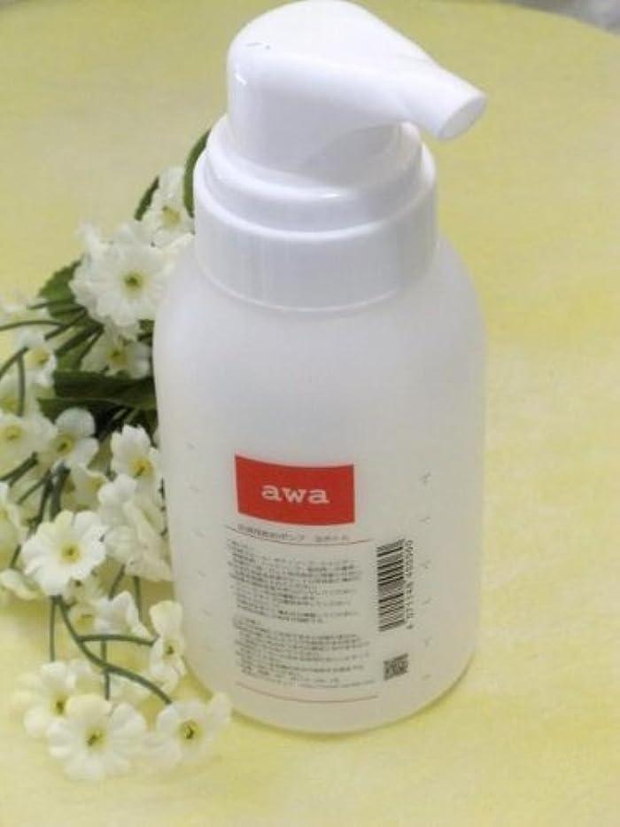 廃止銃すごい泡ボトル350ml半透明(経済的に使えるシャンプー容器)エコロジー泡ボトル