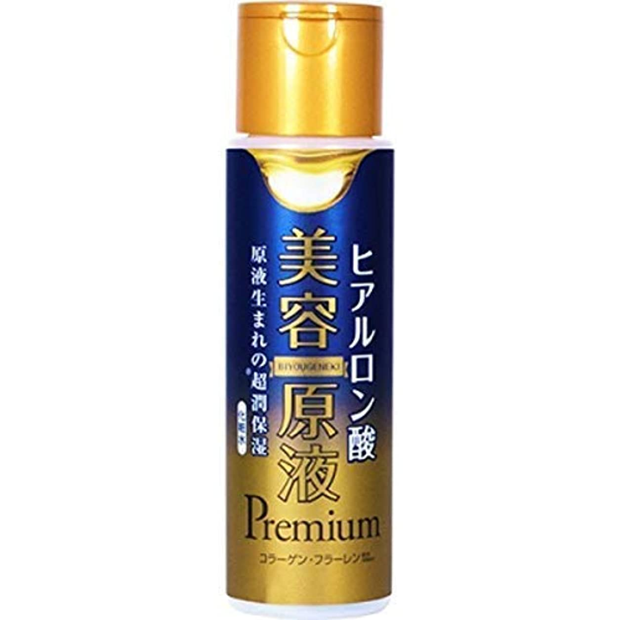 好きおびえた覚えている美容原液 超潤化粧水 コラーゲン&ヒアルロン酸 185mL (化粧水 ローション 高保湿)