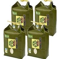 南魚沼 塩沢産コシヒカリ(特別栽培米・従来品種) 精米20kg いしざか農園