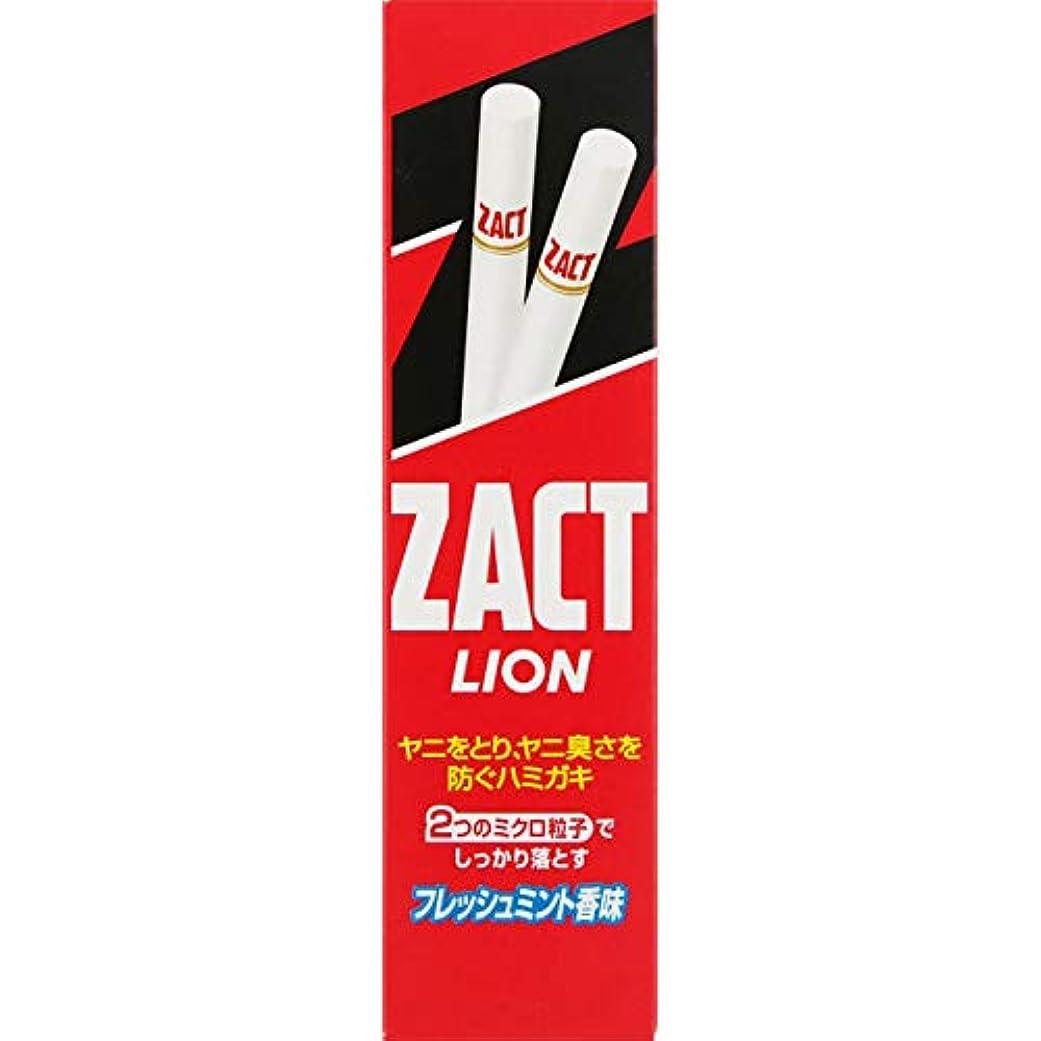 ぼんやりしたヘア安全でないライオン ザクト ライオン 150g(医薬部外品)