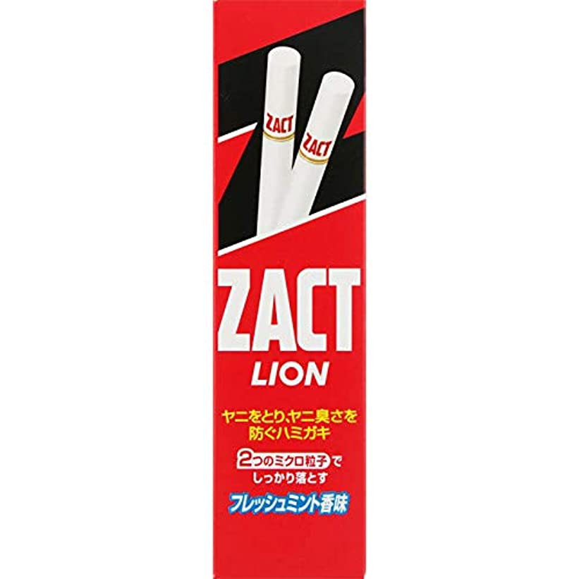 セラーだます示すライオン ザクト ライオン 150g(医薬部外品)
