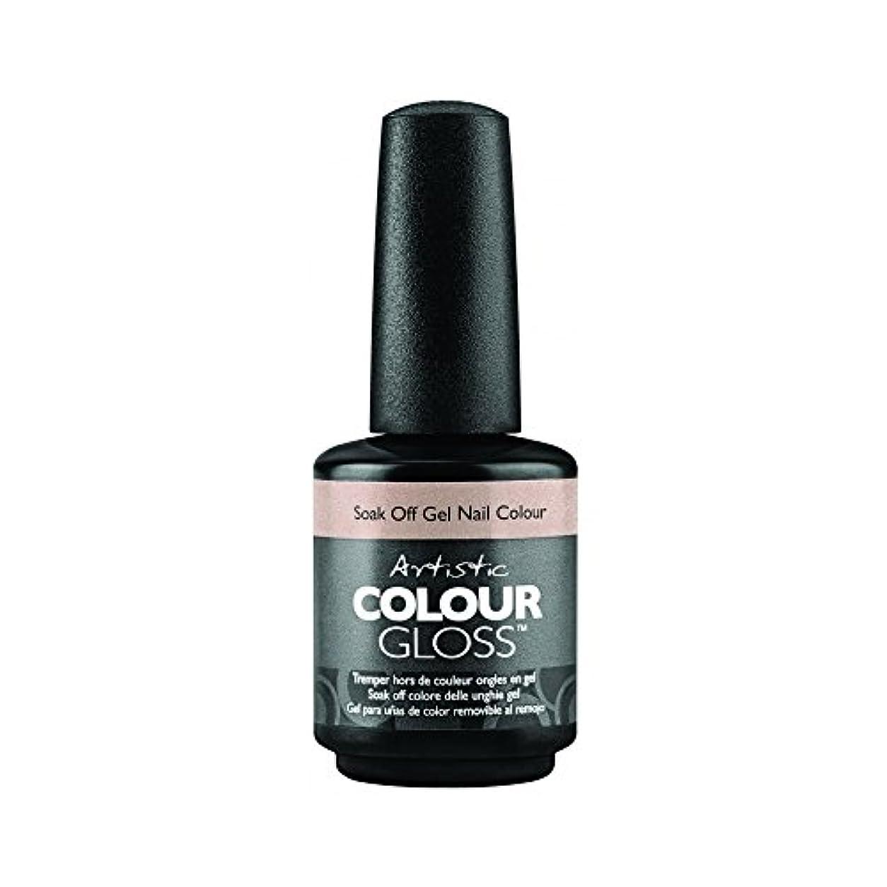メディアビートペルセウスArtistic Colour Gloss - Bride and Prejudice - 0.5oz / 15ml