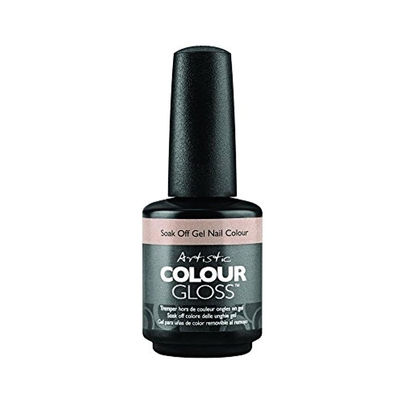 不定コイル福祉Artistic Colour Gloss - Bride and Prejudice - 0.5oz / 15ml
