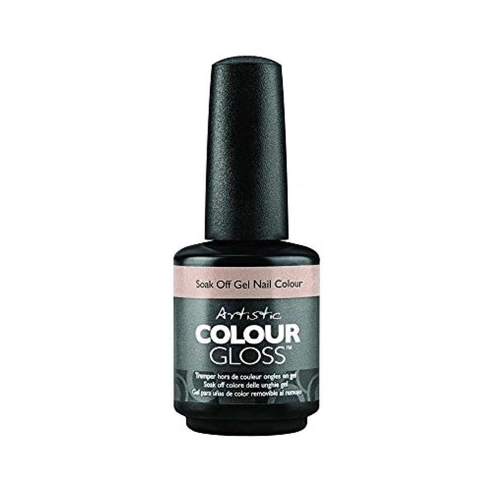 フォーカス文字持参Artistic Colour Gloss - Bride and Prejudice - 0.5oz / 15ml