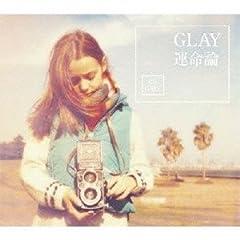 GLAY「4 ROSES」のCDジャケット