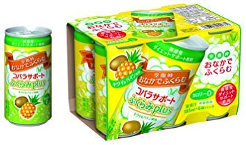過ち通常ルアーコバラサポート ふくらみplus キウイ&パイン風味 185mL×6缶
