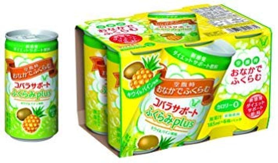 時代遅れ著名な放送コバラサポート ふくらみplus キウイ&パイン風味 185mL×6缶