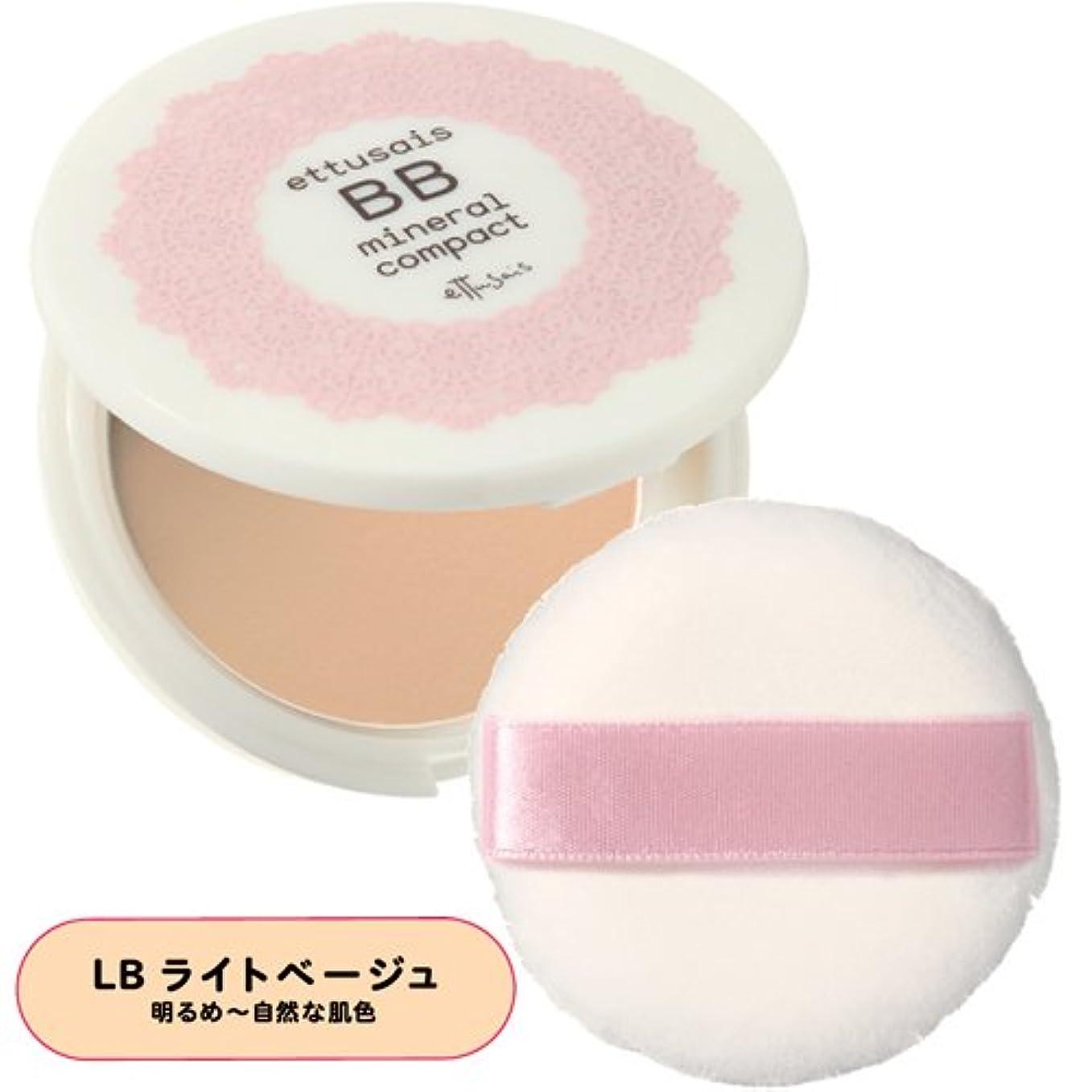 薬用ボード注入エテュセ BBミネラルコンパクト LB(ライトベージュ) SPF25?PA++ 7g