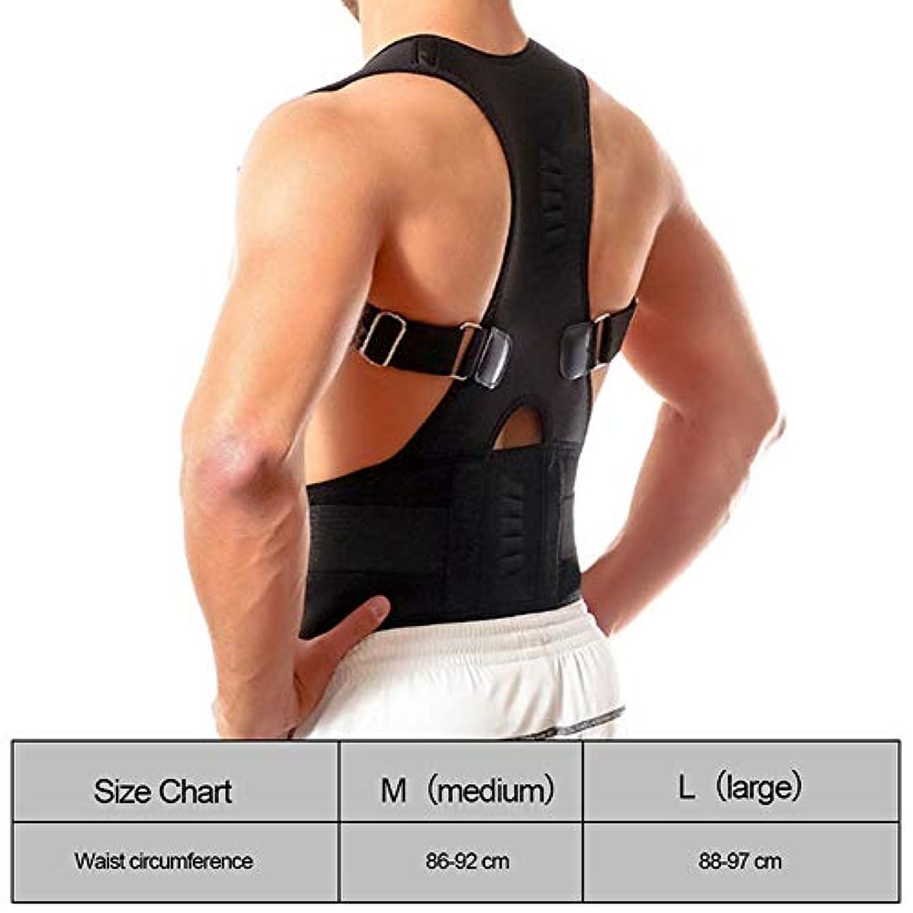 姿勢矯正器および背部装具用男性女性調節可能な背部矯正器姿勢ブレースを提供する首と肩の痛みの緩和 b823 (Size : Black-M)