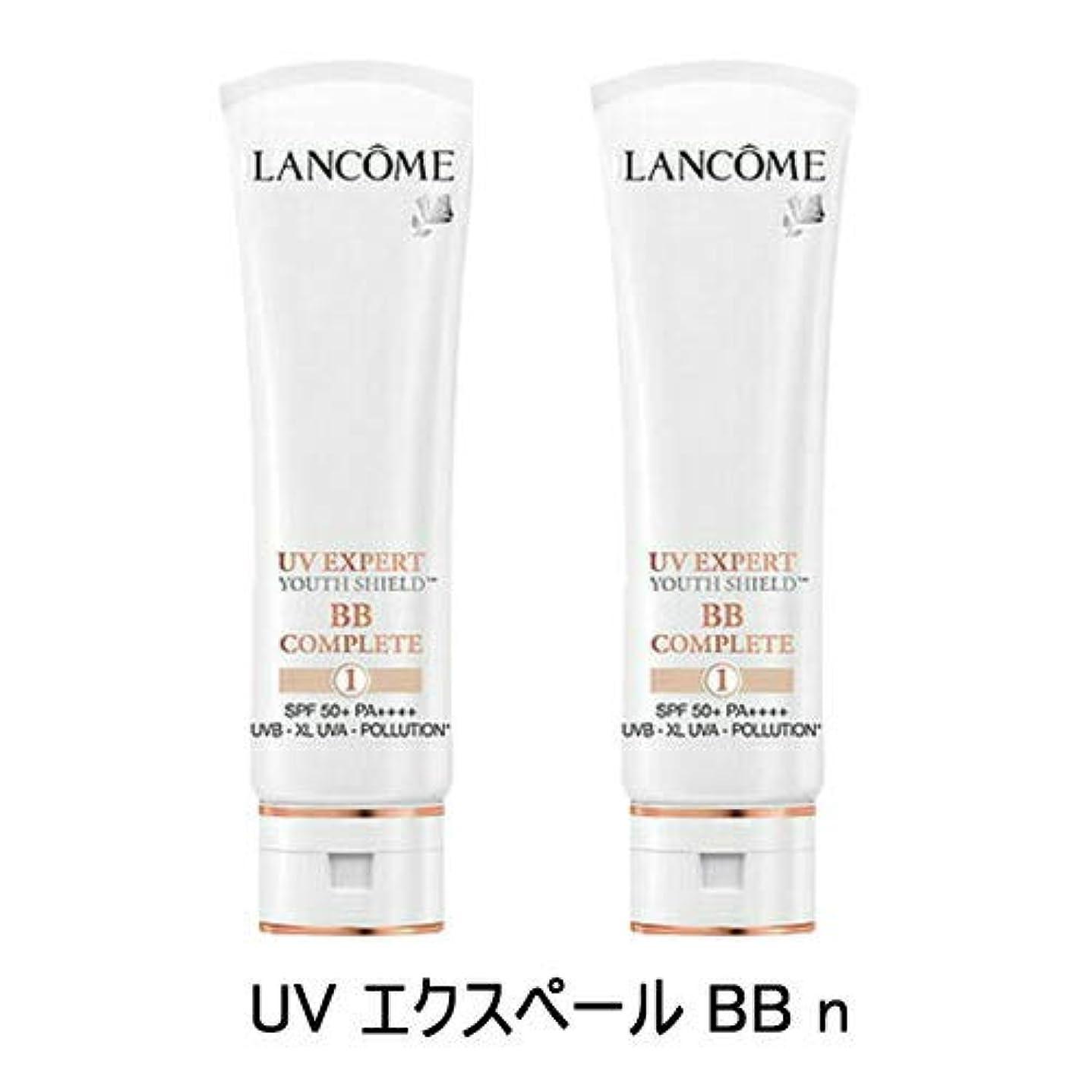 補充モニター油【2本セット】ランコム UV エクスペール BB n SPF50+/PA++++ [並行輸入品]
