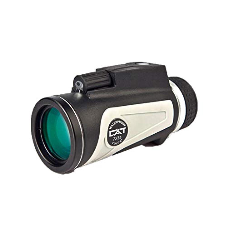 禁輸吸い込むプライバシーHD防水測距10x42ポータブルナイトビジョン単眼、フェーズフィルムテクノロジー&コンパス、屋外旅行、キャンプ、コンサート、腕時計、7X(ブラック&ホワイト)