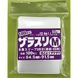 ザラスリ 【M】 (64.5㎜×91.5㎜) 【100枚入り】