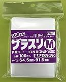 ザラスリ 【M】 (64.5㎜×91.5㎜) 【100枚入り】 画像