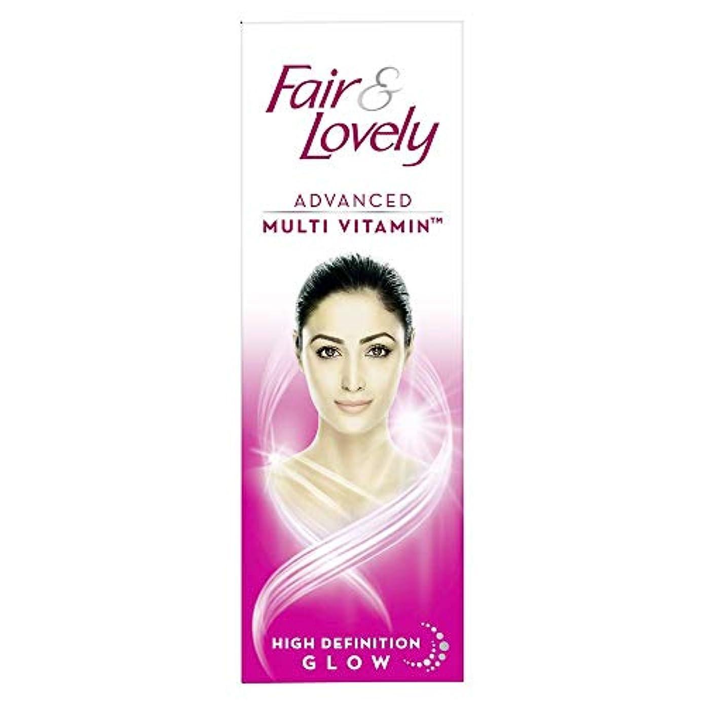 石化する伝導率装備するFair and Lovely Advanced Multi Vitamin Face Cream, 50g