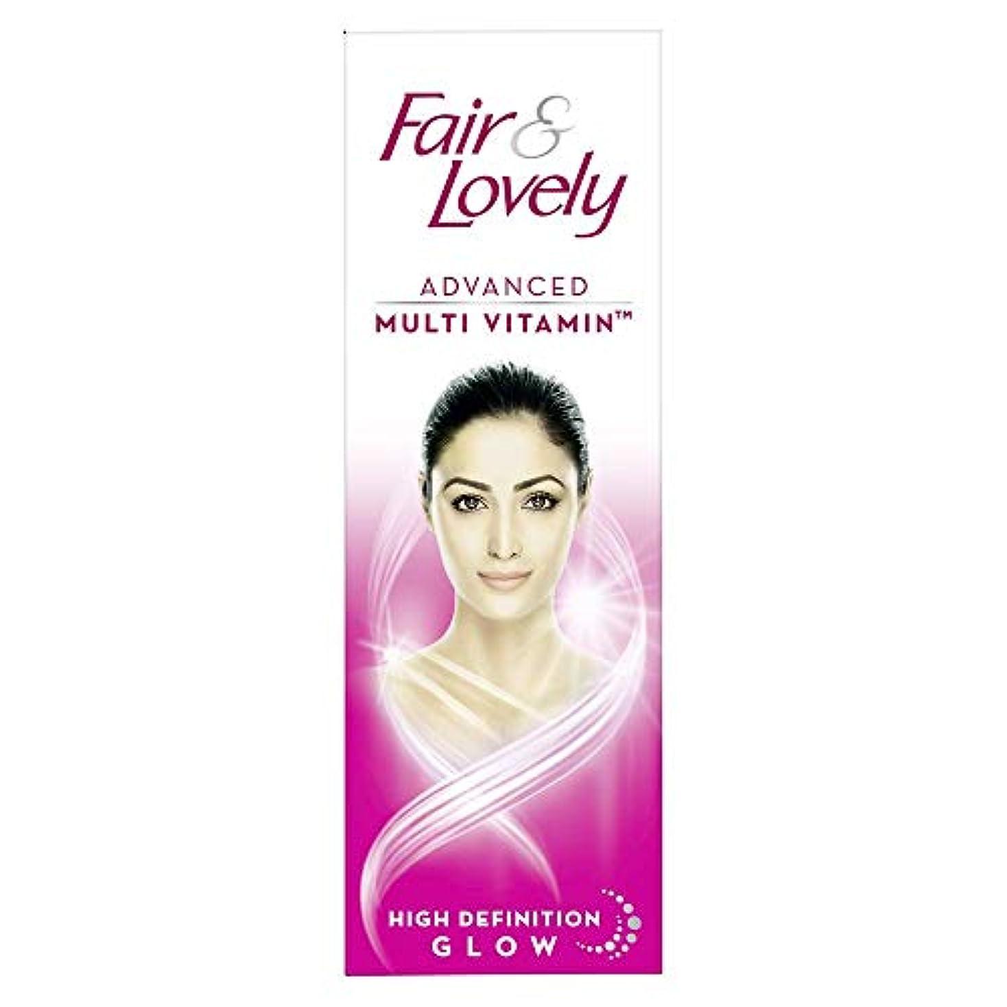 ダメージラジウム反対したFair and Lovely Advanced Multi Vitamin Face Cream, 50g