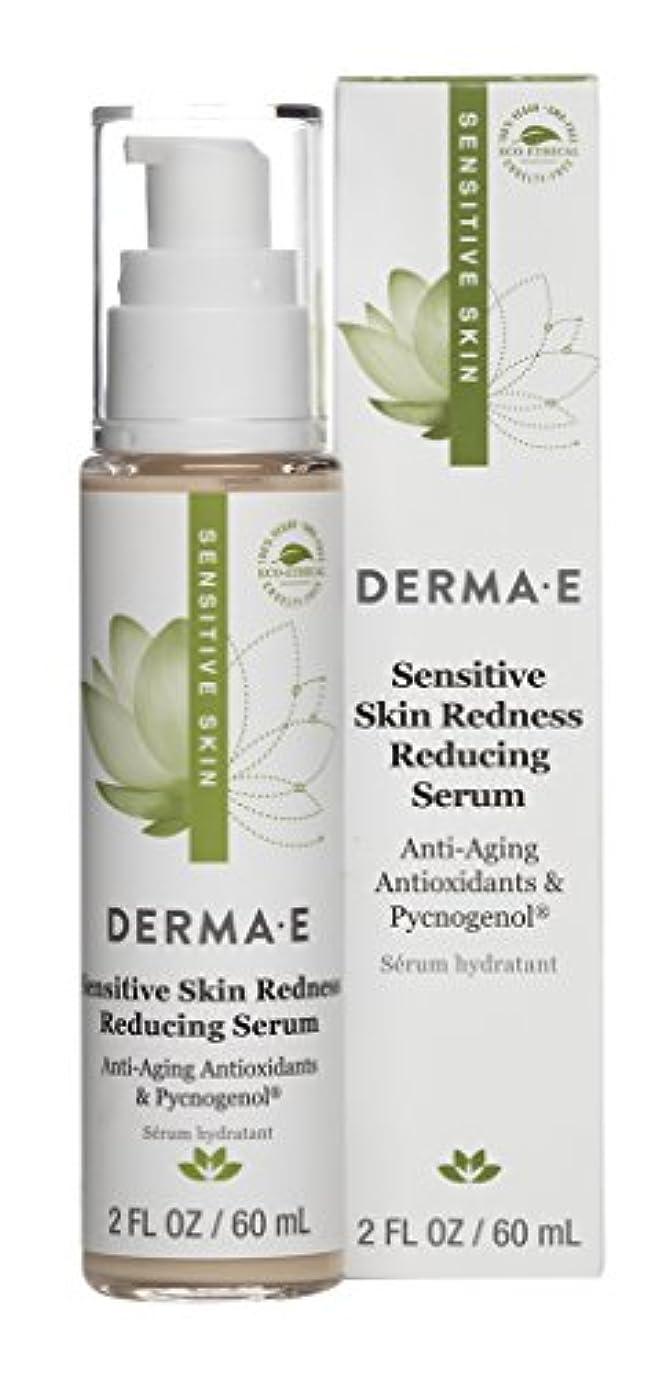スイッチ病竜巻Derma E Pycnog Redness Reduce Serum 60 ml (並行輸入品)