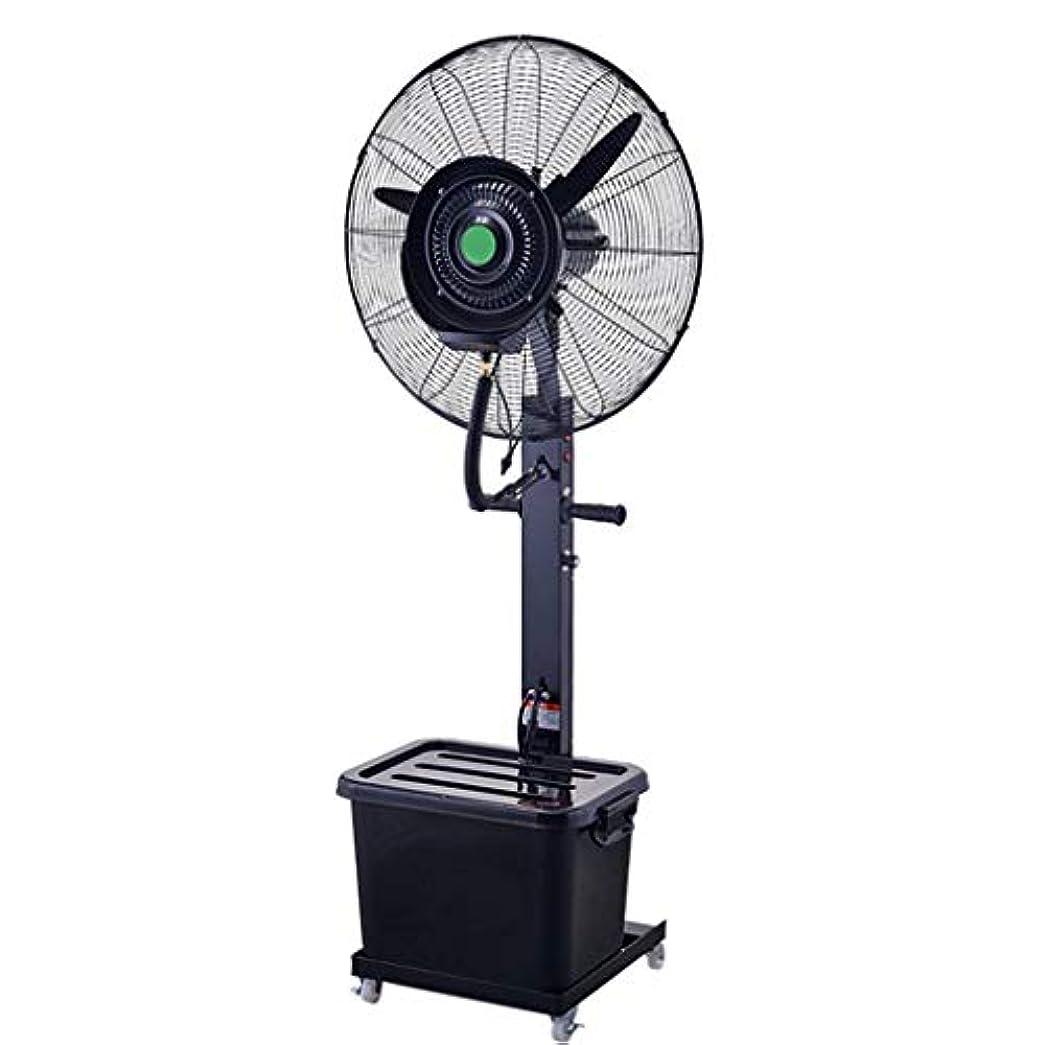 速いバルセロナ古くなったハイパワーファン家庭用屋外コマーシャルおよびレストラン、3スピード/ 40L / 180cm(ブラック)用工業用ファン冷却振動スプレー加湿器スタンディングフロアタワーファン