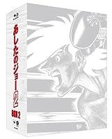 あしたのジョー2 Blu-ray Disc BOX2 [Blu-ray]