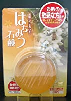 ユゼ はちみつ透明石けん 80g×60個セット  (アカシアはちみつ使用)  洗顔石鹸固形タイプ 無着色・ノンパラベン