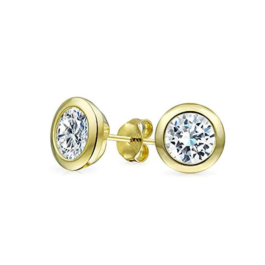 本当に群集深さ[ブリング?ジュエリー] Bling Jewelry金メッキ スターリング シルバー SILVER 925 キラキラ CZ キュービックジルコニア メンズ プチ スタッドピアス 7mm [インポート]