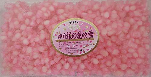 味百華 花びら百合根 ( ゆり根の花吹雪 )250g (約1400粒)冷凍 北海道 業務用