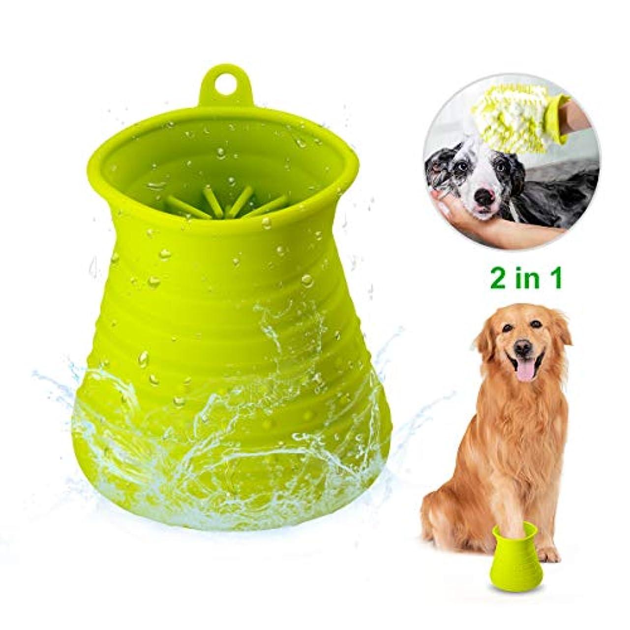 名前ナイロン運命犬 足洗いカップ SPAZEL ペット 足 クリーナー シリコーン製 使いやすい 洗浄力抜群 柔軟 マッサージ効果 携帯便利 小型中型 犬 猫 最適
