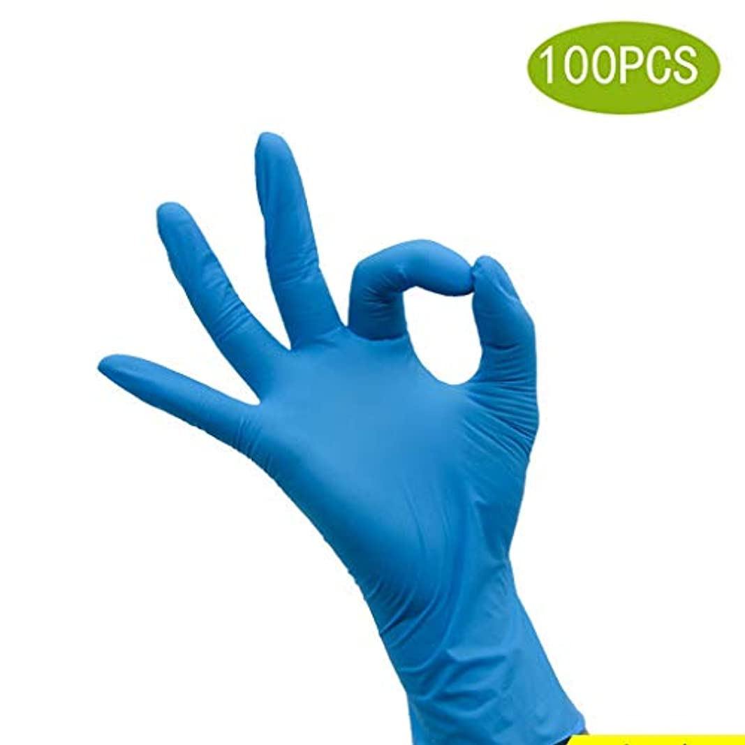 性能エキゾチックほこり使い捨て手袋食品ケータリング手術丁清ゴムラテックススキンキッチン厚い試験ケータリング美容実験、使い捨て手袋ディスペンサー[100個] (Color : Blue, Size : L)