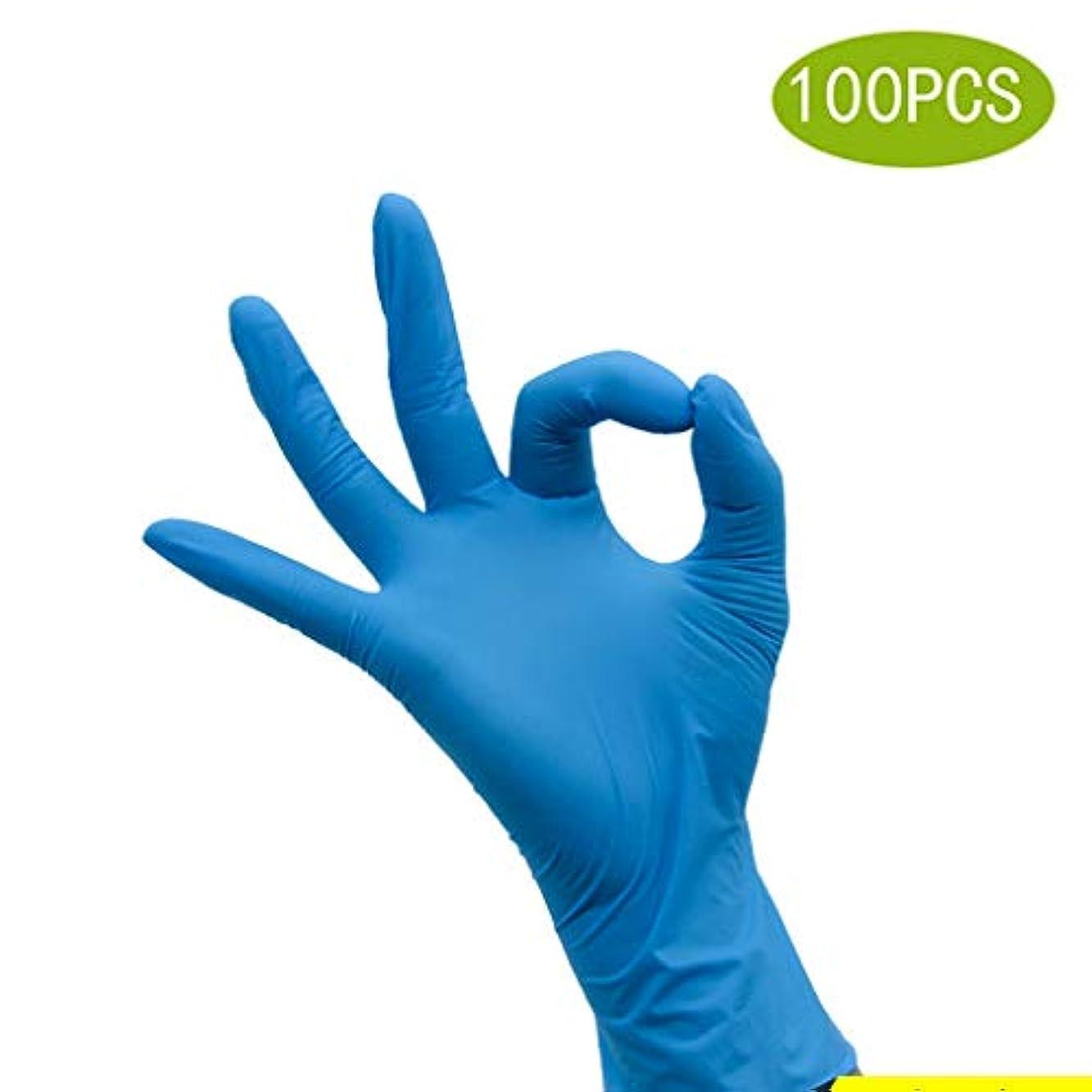 使い捨て手袋食品ケータリング手術丁清ゴムラテックススキンキッチン厚い試験ケータリング美容実験、使い捨て手袋ディスペンサー[100個] (Color : Blue, Size : L)
