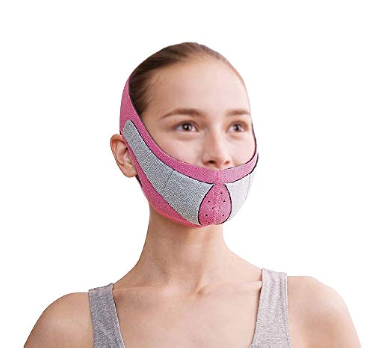 バーベキュー発揮する規制するGLJJQMY 薄い顔のマスクのマスクと垂れ下がり防止の薄い顔のマスク薄い顔のマスクのアーティファクトの美しさの首ネックストラップを引き締め 顔用整形マスク