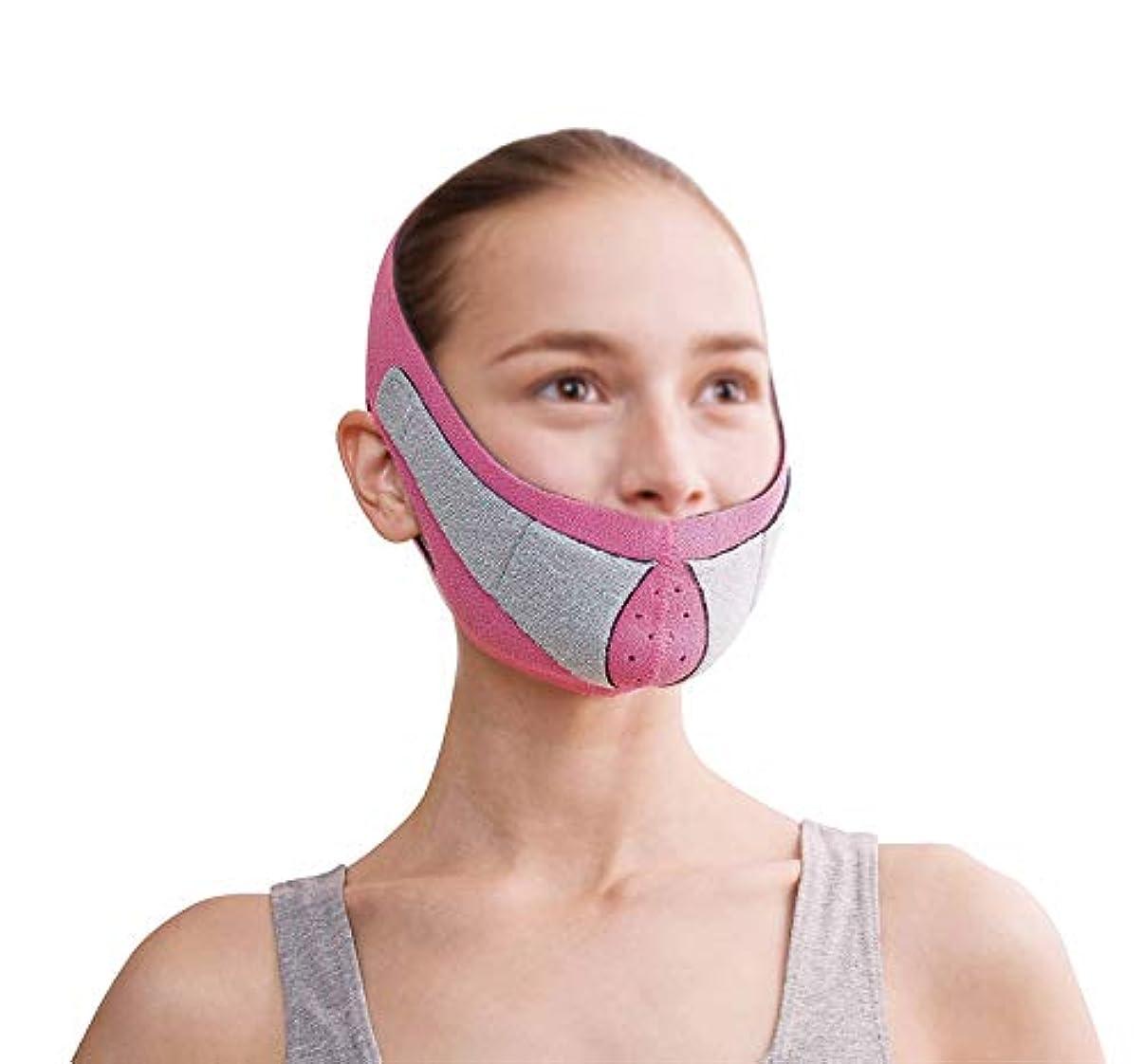 GLJJQMY 薄い顔のマスクのマスクと垂れ下がり防止の薄い顔のマスク薄い顔のマスクのアーティファクトの美しさの首ネックストラップを引き締め 顔用整形マスク
