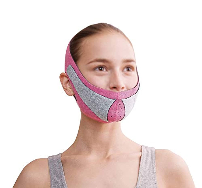 株式会社カナダ前兆GLJJQMY 薄い顔のマスクのマスクと垂れ下がり防止の薄い顔のマスク薄い顔のマスクのアーティファクトの美しさの首ネックストラップを引き締め 顔用整形マスク