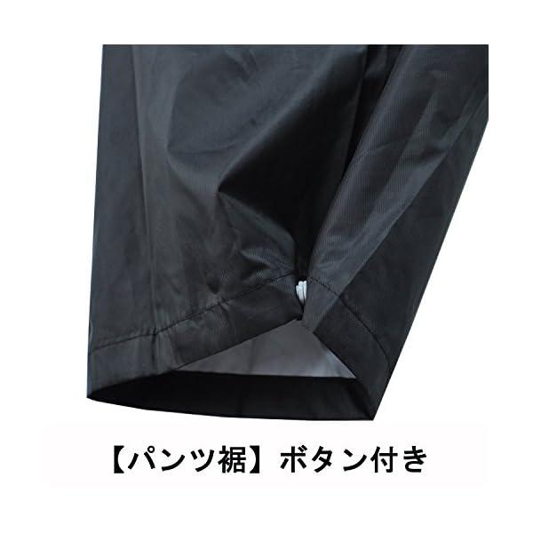 コヤナギ レインウェア ファンプラスライト F...の紹介画像8
