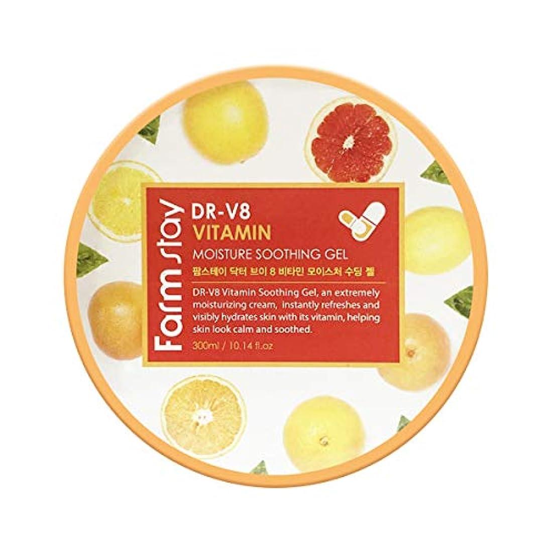学校の先生フィードバックロケット[Farmstay] ファームステイ DR-V8 Vitamin ビタミン Moisture Soothing Gel スディンジェル300ml