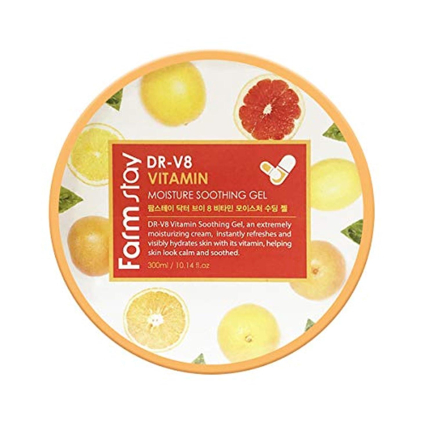 曲がったうなずく壊れた[Farmstay] ファームステイ DR-V8 Vitamin ビタミン Moisture Soothing Gel スディンジェル300ml