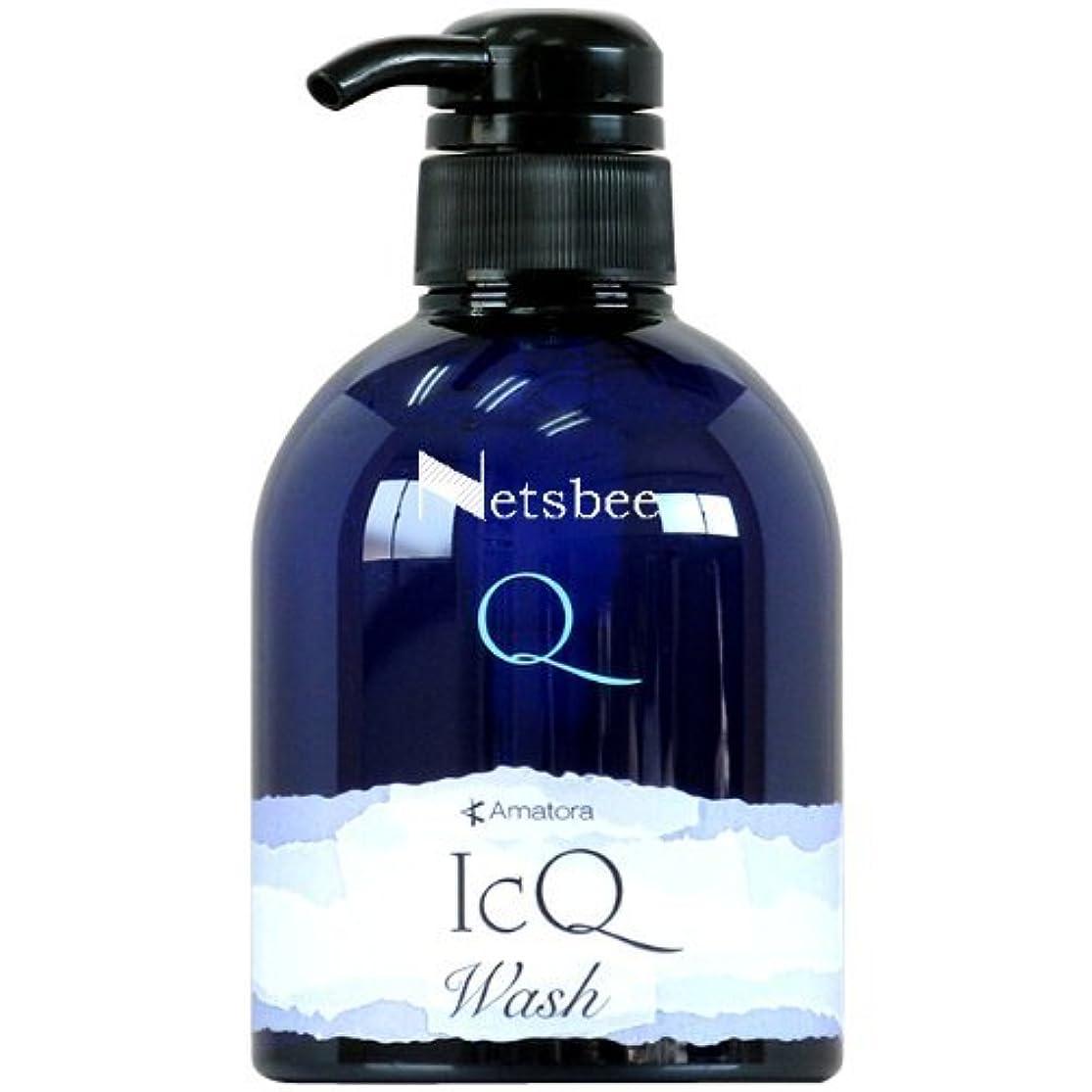 乗って服を洗う櫛アマトラ ICQ アイック ウォッシュ 400ml