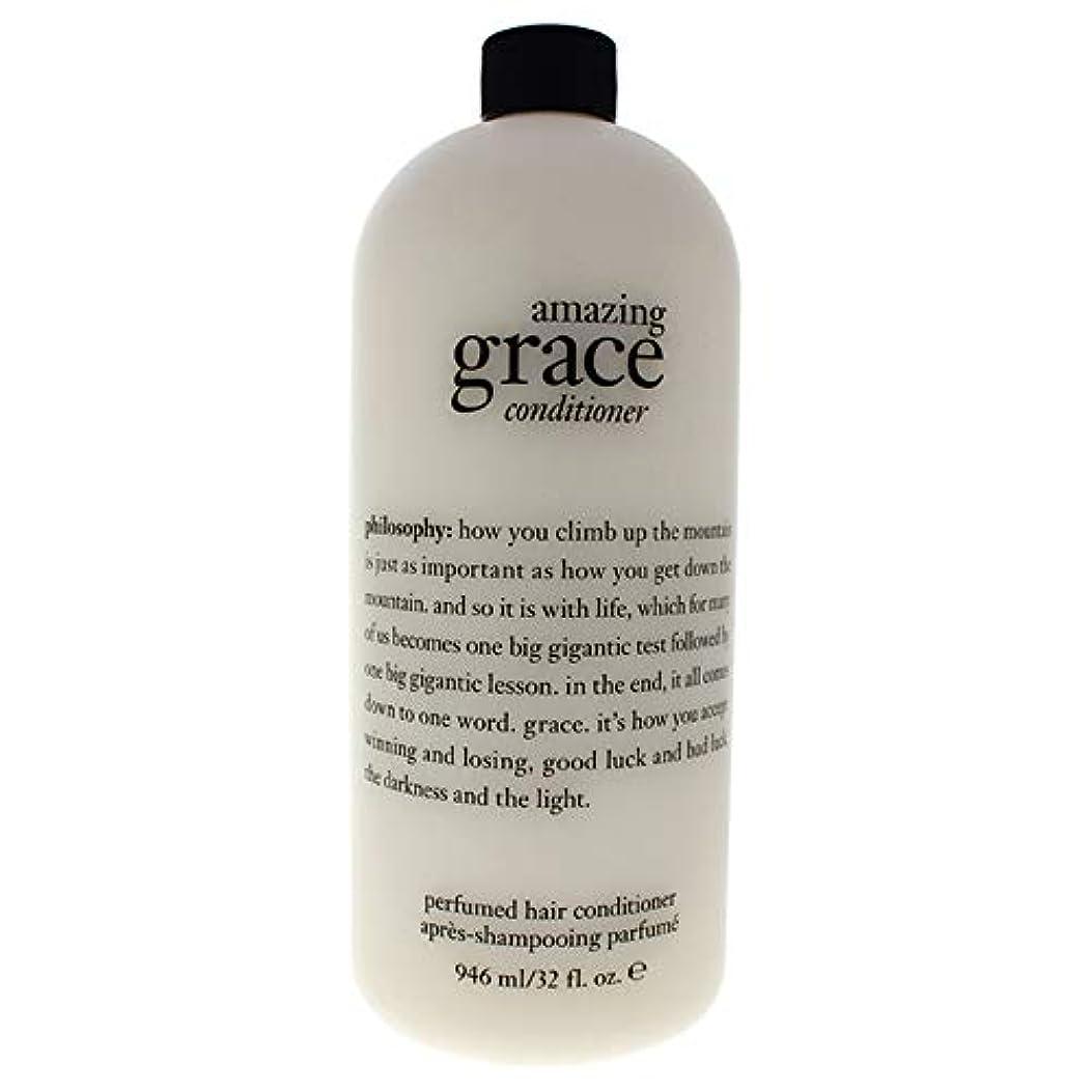 抜本的な応援するクラックAmazing Grace Conditioner