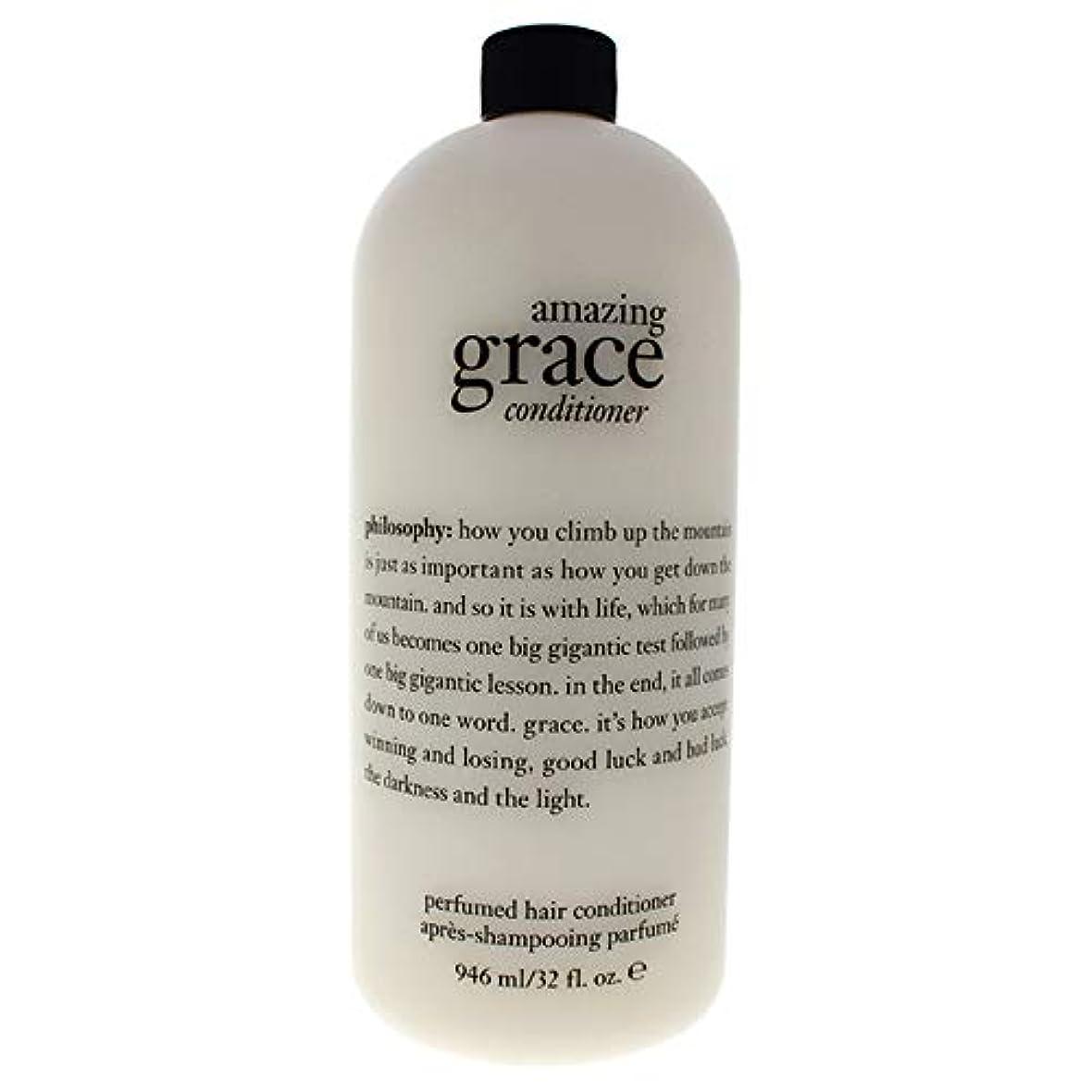 羊飼い不要どれAmazing Grace Conditioner