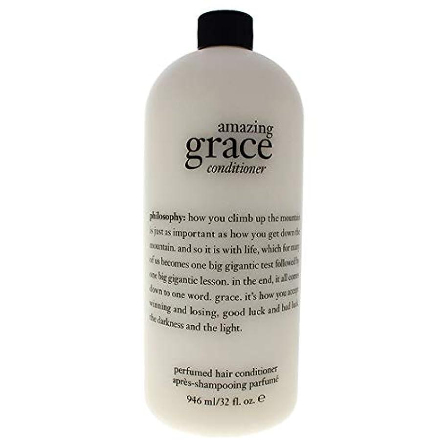 パレードあらゆる種類の元気Amazing Grace Conditioner