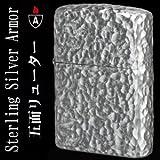 【ZIPPO】 ジッポ ジッポー ライター 純銀 アーマー 5面リューター加工 スターリングシルバー #26 lighter 26-S5